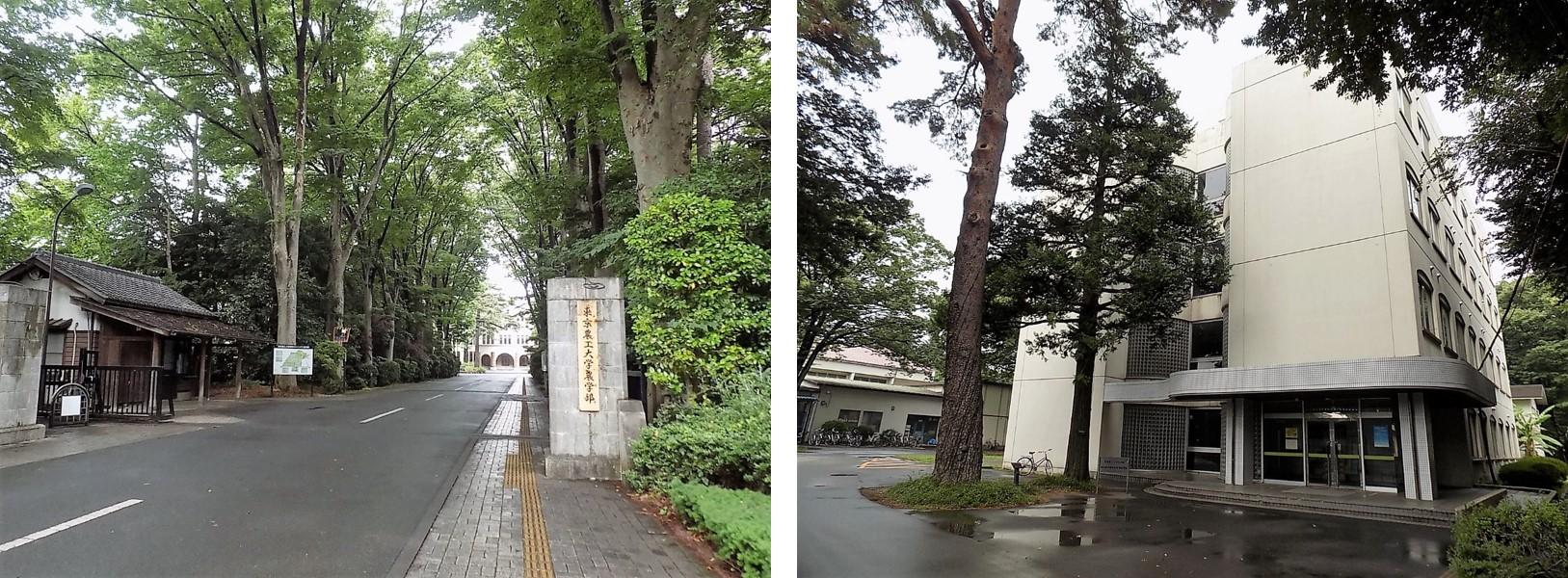 協栄産業 ジャパンテック 東京農工大学