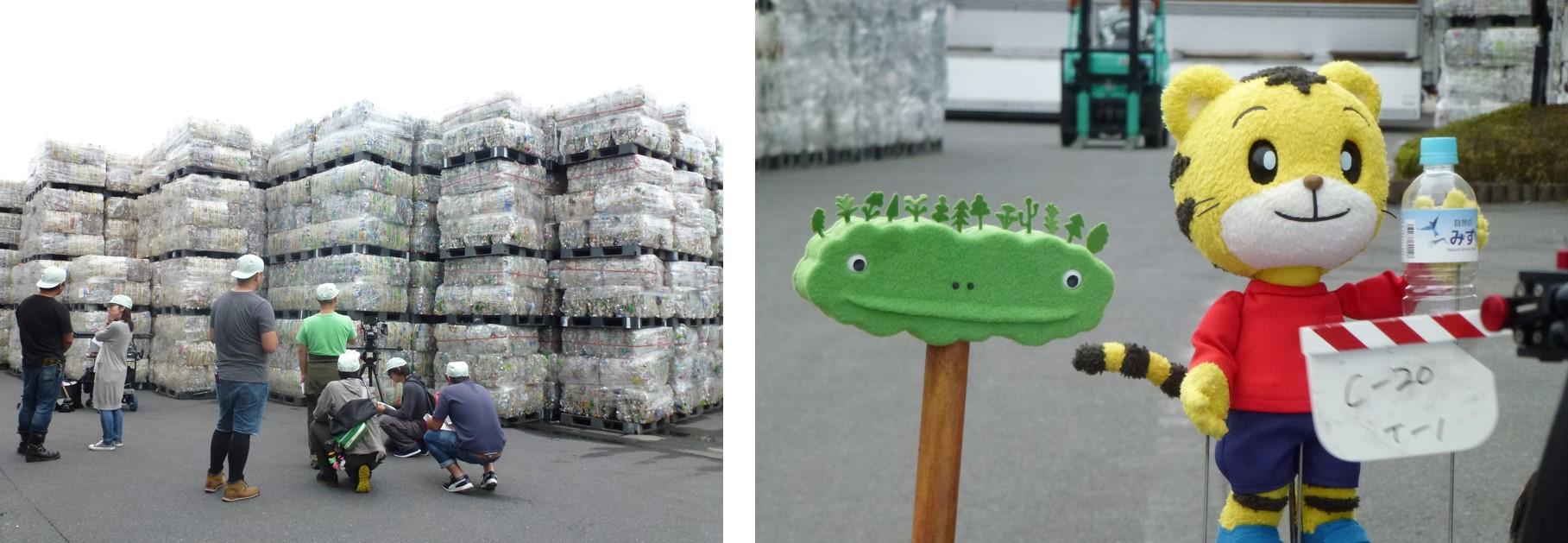 協栄産業 ジャパンテック しまじろう PETボトル ペットボトル リサイクル