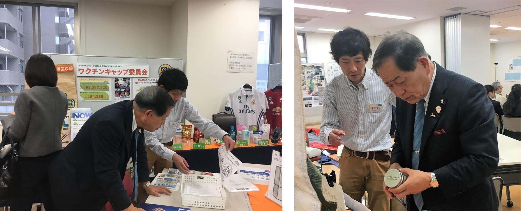 協栄産業 ジャパンテック ワクチンキャップ運動 ワクチンキャップ委員会 PETボトル ペットボトル リサイクル 世界の子供にワクチンを日本委員会 JCV おやまーるまつり
