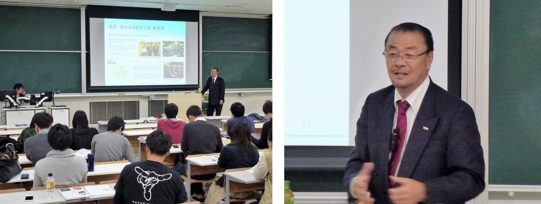 協栄産業 立命館大学 古澤栄一 ジャパンテック ペットボトル PETボトル リサイクル