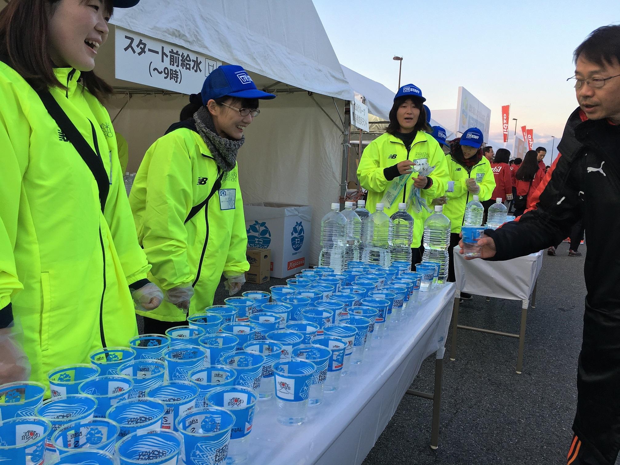 協栄産業 ジャパンテック PETボトル ペットボトル リサイクル 湘南国際マラソン 湘南マラソン 給水コップ 給水カップ エコフレ エコ・フレンドシップ 資源分別ステーション エコぬりえ教室 ボランティア CSR活動
