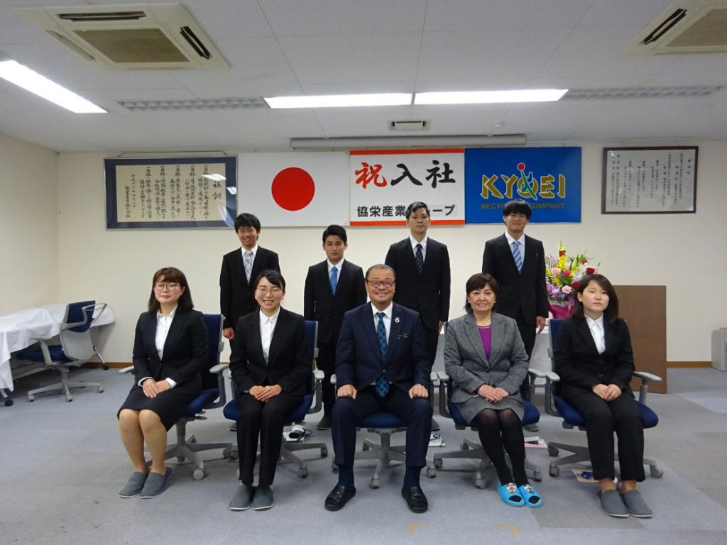入社式 新入社員 協栄産業 ジャパンテック